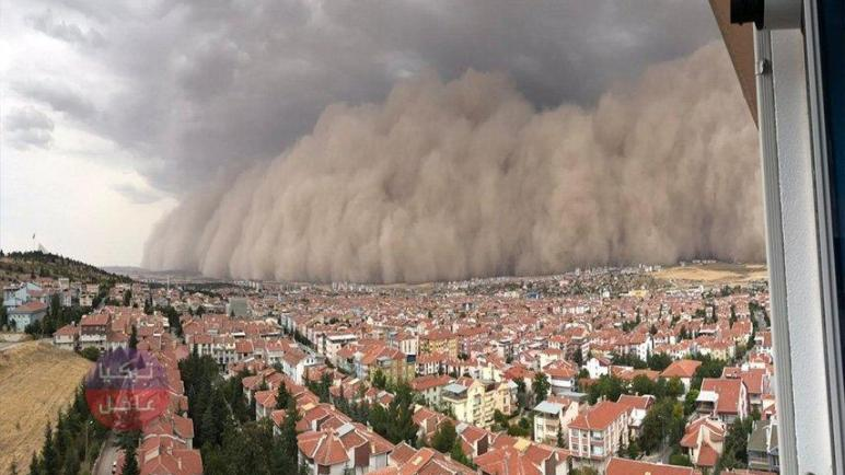 تركيا مقبلة على عاصفة رملية نهاية الأسبوع وعلى الجميع الانتباه