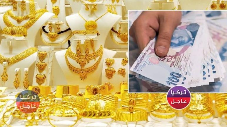 الليرة التركية مقابل الدولار وأسعار الذهب وسعر ليرة الذهب في تركيا
