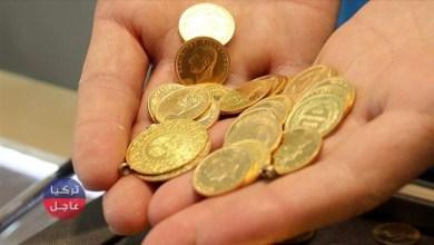 سعر ربع ليرة الذهب في تركيا
