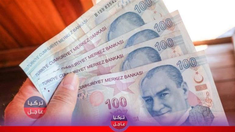 انخفاض طفيف لليرة التركية مقابل الدولار وبقية العملات اليوم الثلاثاء 06/04/2021