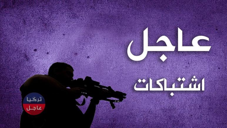 اشتـ.ـباكات عنـ.ـيفة تدور مع قـ.ـوات سوريا الديمقراطية شرقي تل تمر بريف الحسكة