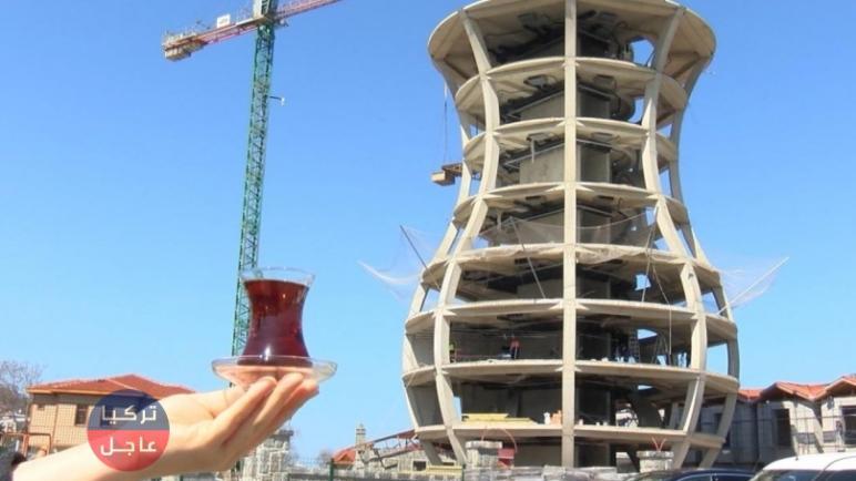 بالصور.. تركيا تبني أكبر كأس شاي في العالم جاذب جديد للسياحة