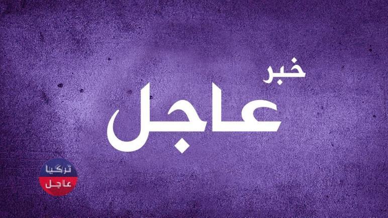 وفاة الأمير محمد بن طلال في الأردن قبل قليل