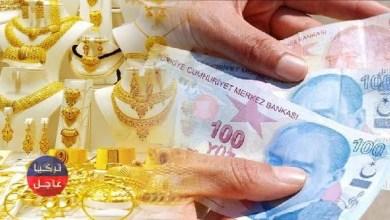 انخفاض وتعافي لأسعار الذهب في تركيا اليوم الإثنين 2021