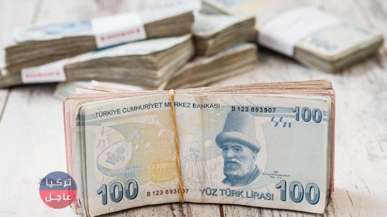 سعر صرف الليرة التركية مقابل الدولار وبقية العملات اليوم الخميس 08/04/2021