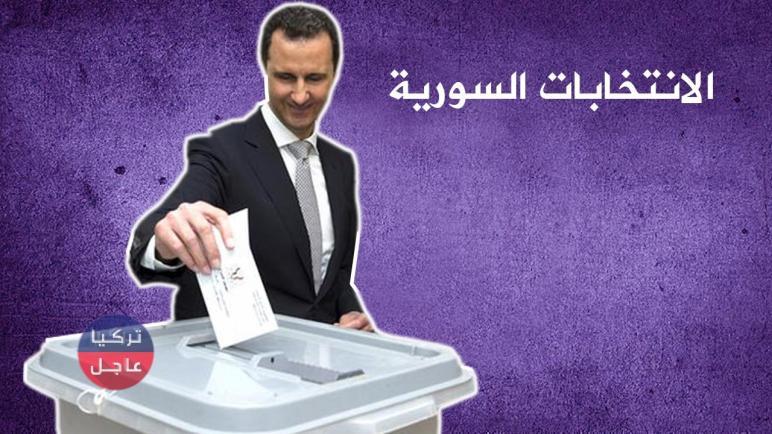 روسيا تقوم بتحرك عاجل بخصوص الانتخابات الرئاسية المقبلة في سوريا