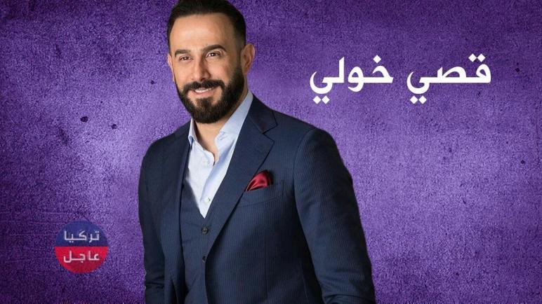قصي خولي ابن حرام هكذا وصفت اعلامية لبنانية الممثل السوري قصي خولي