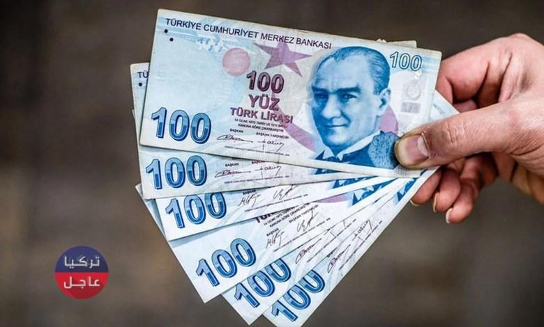 الليرة التركية مقابل الدولار ... 100 دولار كم ليرة تركية تساوي