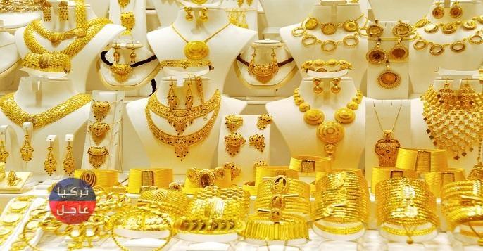انخفاض أسعار الذهب في تركيا اليوم الخميس عيار (22 21 18)