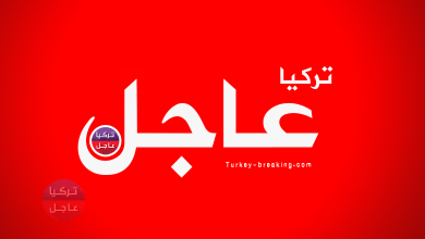 عاجل بيان لوالي هاتاي بشأن مدينة عفرين السورية