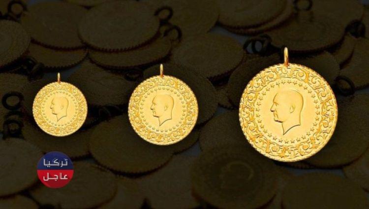 سعر ليرة الذهب في تركيا اليوم الخميس وسعر نصف وربع ليرة الذهب