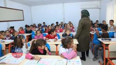 فصل 13 ألف معلم سوري في عموم تركيا