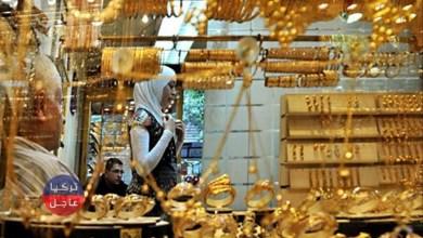 أسعار الذهب في تركيا اليوم الخميس عيار (22 21 18)