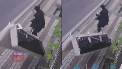 بالفيديو لحظات تفصل امرأة عن المـ ـوت في اسطنبول