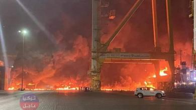 انفجار دبي .. سبب الانفجار الذي وقع على سفينة تجارية فيديو
