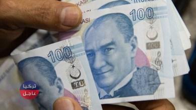 سعر صرف الليرة التركية مقابل الدولار واليورو وبقية العملات اليوم الأحد