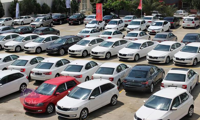 قفزة سريعة للسيارات المستعملة في تركيا