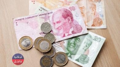 انخفاض الليرة التركية مقابل الدولار والعملات في اول أيام عيد الأضحى 2021