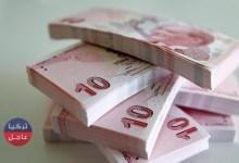 مصرف بحريني يطلق أول بطاقة للدفع المسبق بالليرة التركية