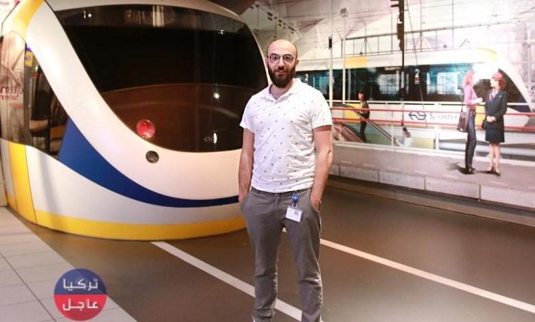 لاجئ سوري يُبدع في هولندا ويتولى منصباً رفيعاً في شركة ضخمة للنقل الداخلي