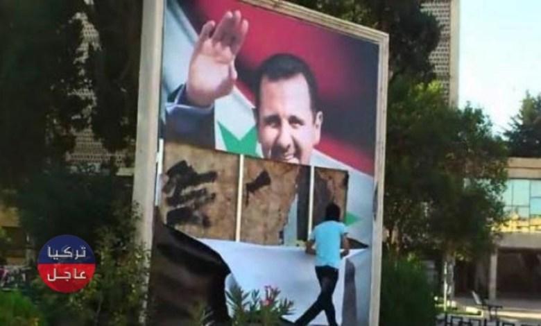 احتجاجات واسعة ضد النظام السوري هي الأولى من نوعها في مناطق النظام بمصياف والقدموس