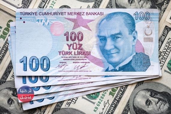 الليرة التركية ترتفع مقابل الدولار واليورو وبقية العملات اليوم الأحد