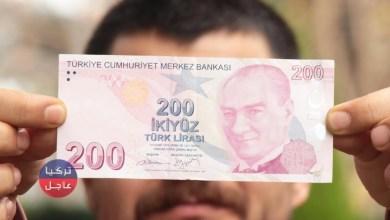عاجل: الليرة التركية تفاجئ الدولار وبقية العملات بارتفاع واليكم أسعار الصرف