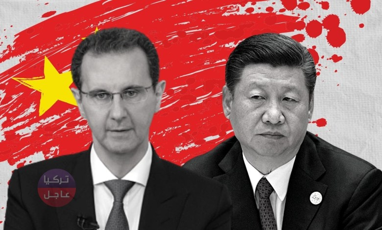 الصين تتحدث عن تطورات قادمة في سوريا وعلاقتها مع نظام الأسد