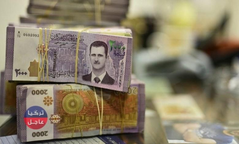 الليرة السورية تتدهور بشكل مخيف مقابل الدولار واليورو وبقية العملات اليوم الخميس