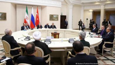 Sochi summit, Erdogan, Putin, Rouhani, YPG, Syria