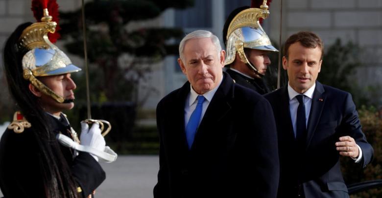 Turkey, Israel, Jerusalem