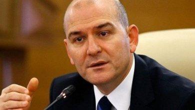 Interior Minister, Suleyman Soylu, arrests, Gulen links