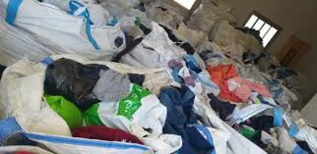 استوكات ملابس تركية