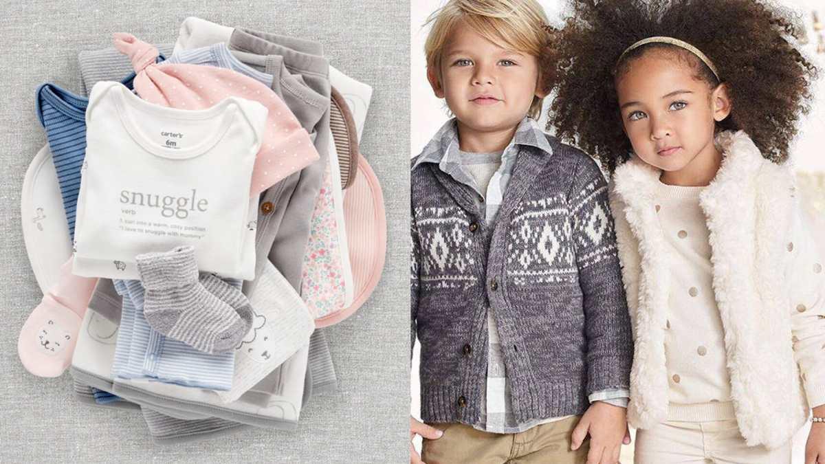 شركة ملابس اطفال تركية