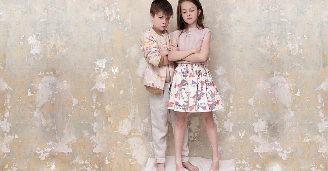 ملابس اطفال خروج جمله