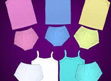 ملابس اطفال داخلية جملة