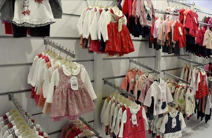ملابس اطفال بالجمله