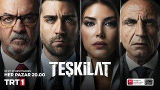 مسلسل المنظمة الحلقة 18 مترجمة للعربية | العاشق التركي