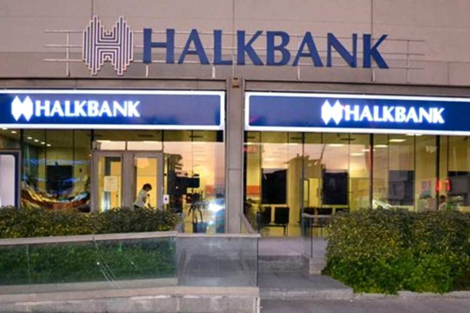 هالك بنك التركي halkbank