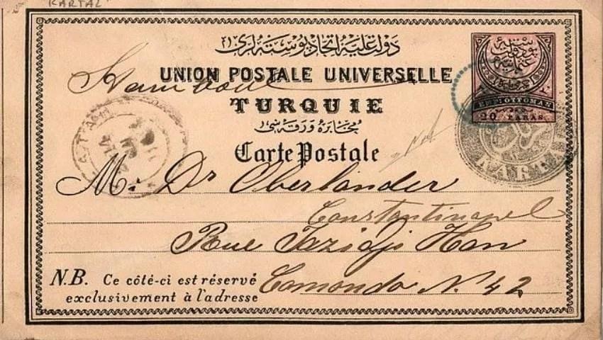 رسالة بريد عثمانية