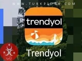 تطبيق ترينديول