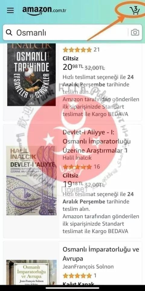 موقع امازون التركي