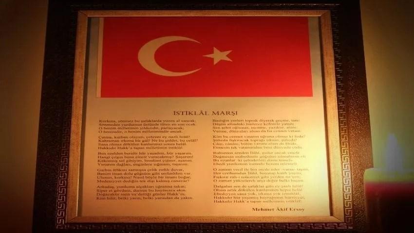 نشيد الاستقلال التركي