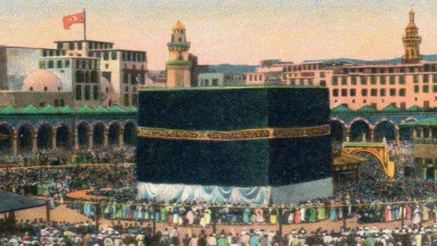 مكة المكرمة في العصر العثماني