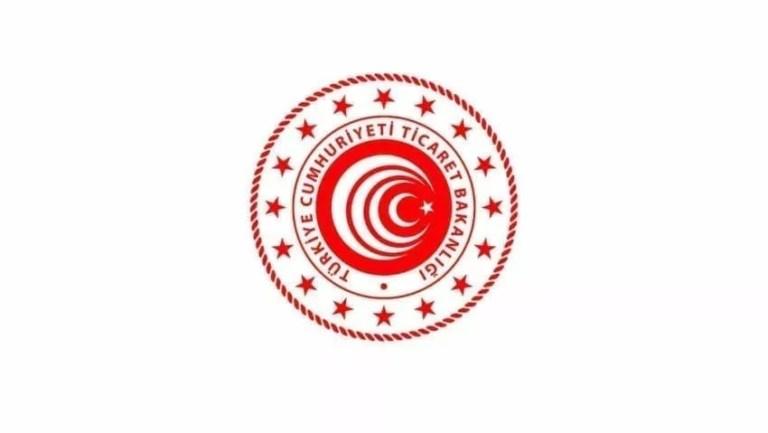 وزارة التجارة التركية