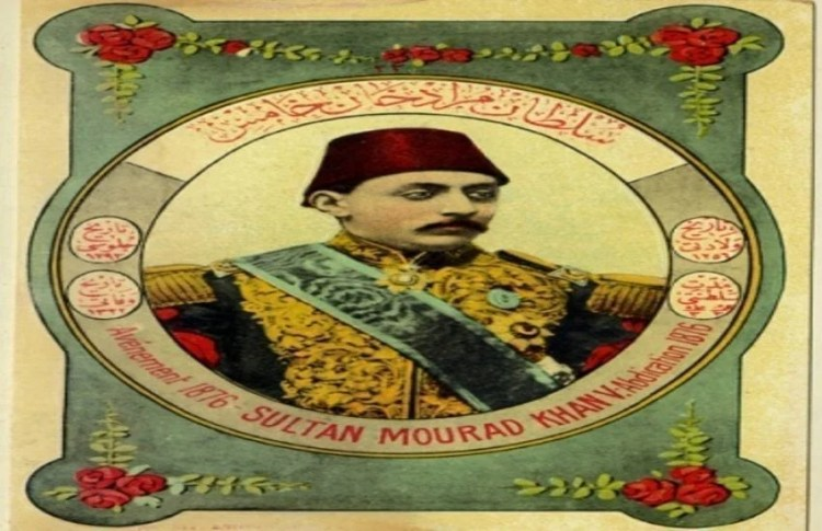 Sultan Murad V, l'Empire ottoman