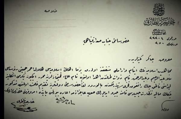 Burmese Muslim Contribution to Turkey
