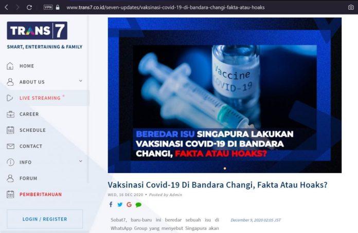 [SALAH] Vaksin yang disimpan -80 Derajat Bukanlah Vaksin Melainkan Agen Transfeksi yang Dapat Memanipulasi Genetika Manusia
