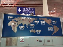 Beijing aiport