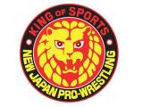 Top Superestrella de NJPW podría regresar pronto
